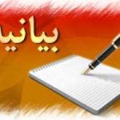 بیانیه حمید حاجی اسمعیلی اردکانی خطاب به مردم شریف اردکان