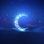احادیث رمضانی ۲