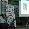 پاورپوینت ارائه شده در مسجد حضرت امیر المومنین علیه السلام