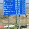 از لبنان