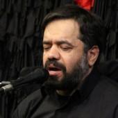 یک مداحی از حاج محمود