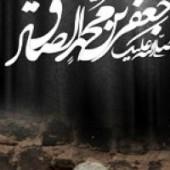 نوشته ای صوتی از «مولای صادق علیه السلام»