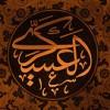 انوارتابناک امام حسن عسکری(علیه السلام) در آفاق جهان