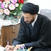 نامه ی امام جمعه