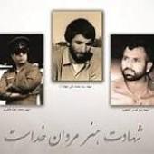 روز بزرگداشت فرماندهان شهید دفاع مقدس